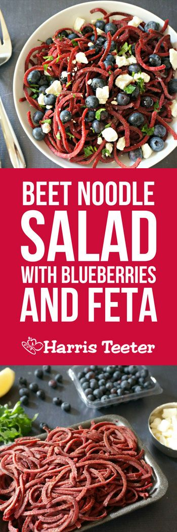 Beautiful colors and bright flavors come together in this flavorful side dish.  Topped with a Honey Lemon Vinaigrette, this Beet Noodle Salad makes a fresh statement to any meal.