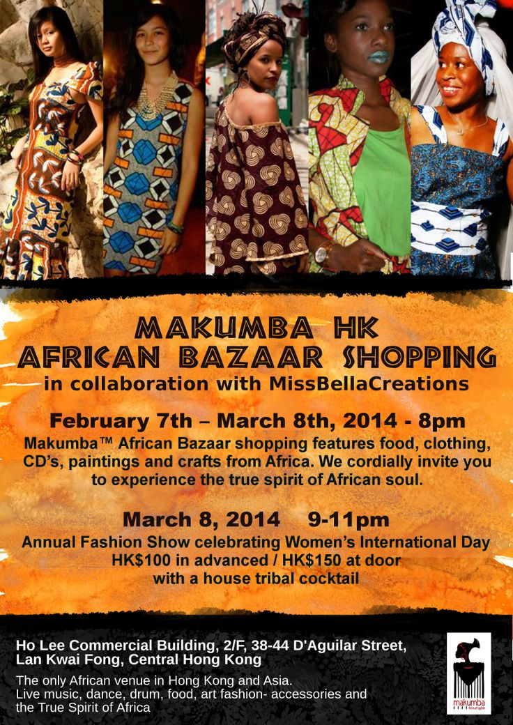 Created by www.ellenchungsk.com | PRINT FLYER for FASHION BAZAAR at MAKUMBA HONG KONG
