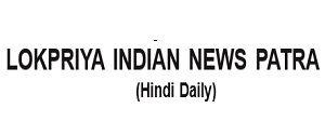 Lokpriya Indian News Patra