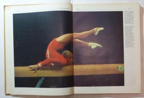 Korbut Tourichtcheva Russia gymnastics OLYMPIC games 1972 Munich 1976 Montreal in Sports Mem, Cards & Fan Shop, Fan Apparel & Souvenirs, Olympics | eBay