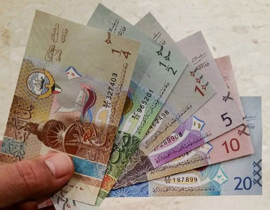 fake kuwaiti dinar