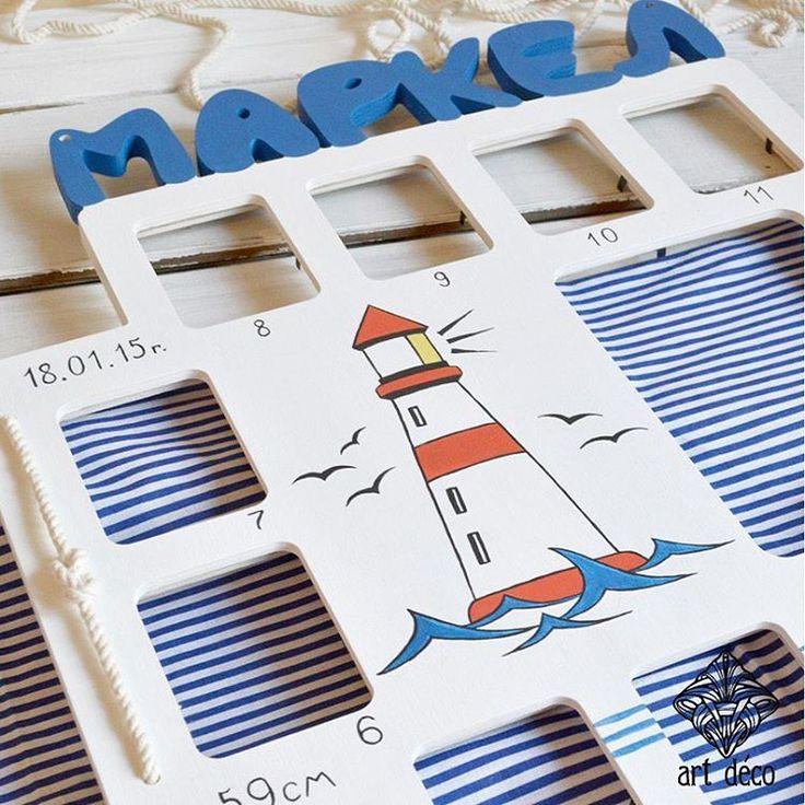 Декорируйте комнату своего малыша предметами, выполненными в морском стиле, вдохните свежего соленого воздуха в тесные стены, наполните пространство пронзительным духом захватывающих приключений! #art_deco63 #samara #самарасити #Сызрань #Подарокноворожденному  #decor #samara #самара #самарадетям  #словадлядекора  #буквадляфотосессий  #деревянныеслова #декорсамара  #фотосамара  #дети  #samara_live  #babyroomdecor #инстамама #самара2015 #самарамама #самарадетям #самарскиеродители…