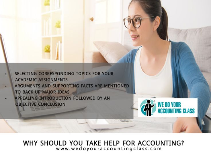 Accounting class audit implementation assignment