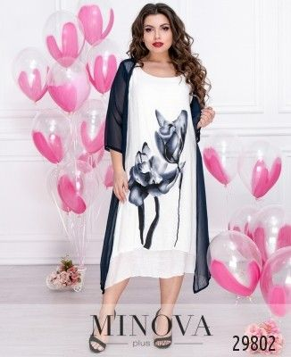 9d944231718 Женские платья большого размера оптом и в розницу от производителя купить  недорого с доставкой в Россию