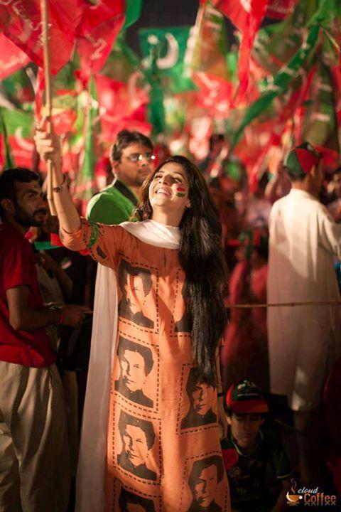 Mawra Hocane as PTI supporter