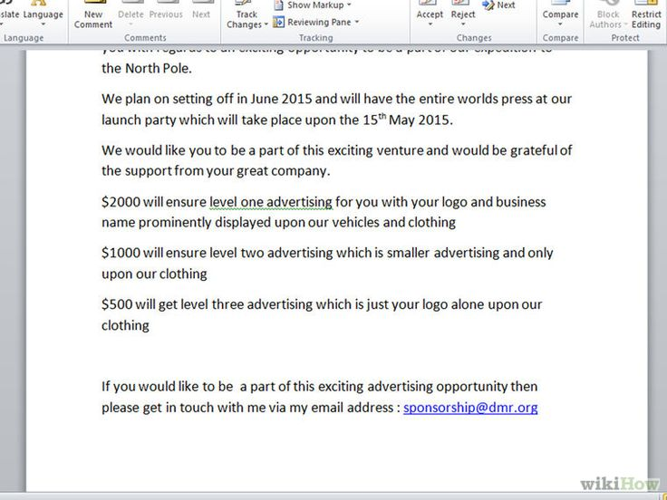 Write a Letter Requesting Sponsorship - clothing sponsorship