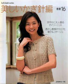 LET'S KNIT No.16 - 悦 - Picasa ウェブ アルバム