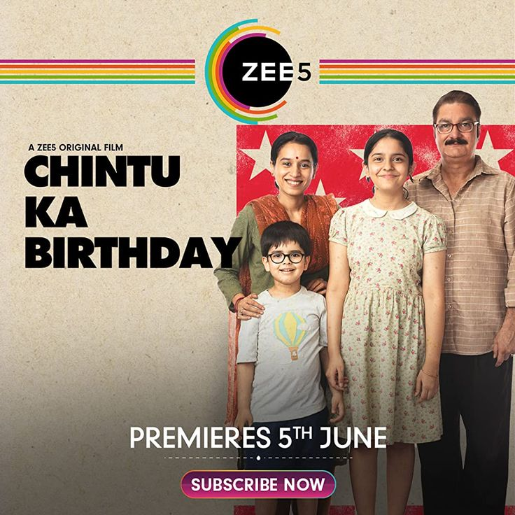 Chintu Ka Birthday (2020)[Hindi 720p HD AVC UNTOUCHED x264