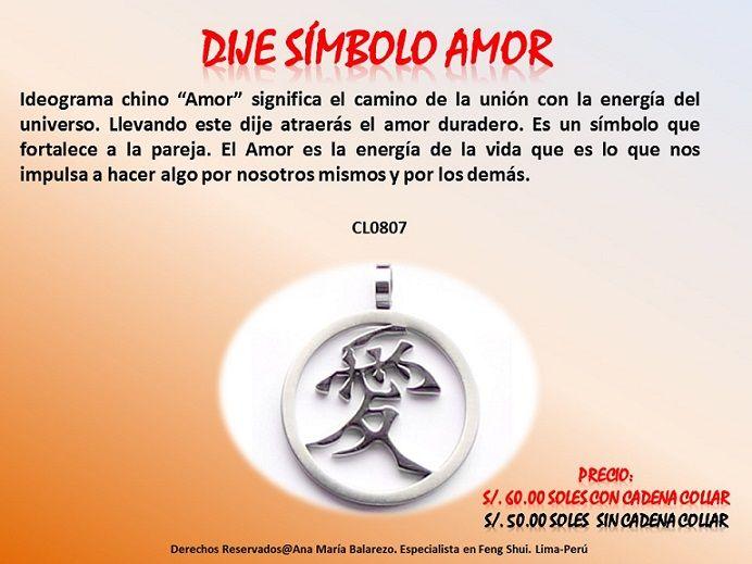 8 best feng shui acero dijes images on pinterest feng for Feng shui amor y matrimonio