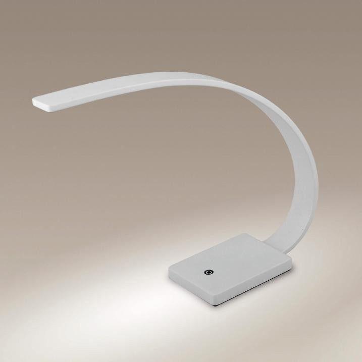 Veioza, lampa de masa LED Office Round alb T0017 MX - Corpuri de iluminat, lustre, aplice