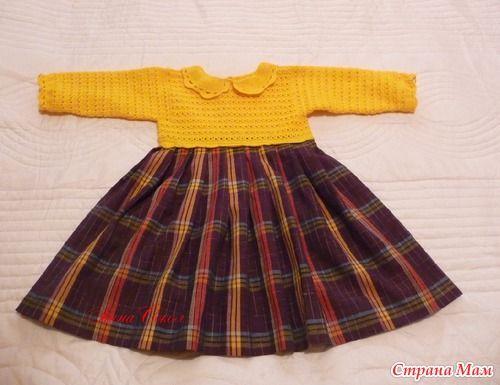 Теплое комбинированное платье для девочки. Он-лайн.