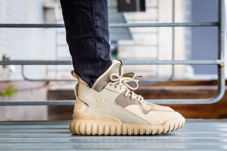 Adidas Tubular X Brown