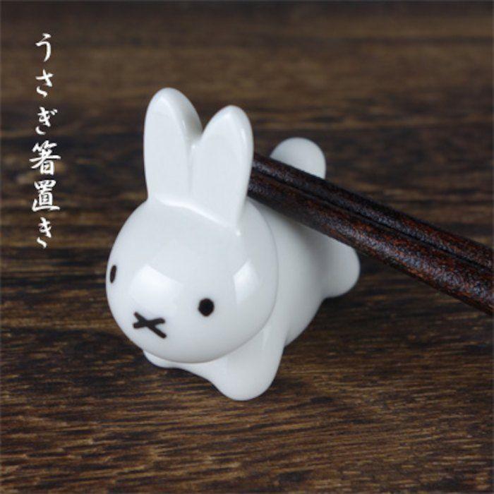 ブルーナ うさぎ箸置き ホワイト Miffy ミッフィー 箸置き キッチンテーブル ブルーナ