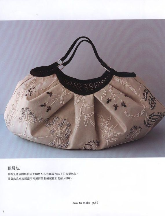 hand embroidery bag pattern by LibraryPatterns