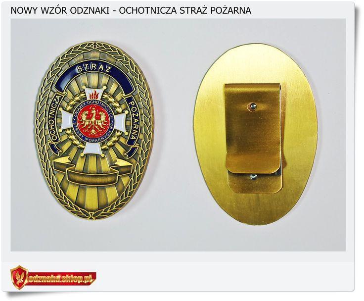 nowy model odznaki dla strażaka OSP Polska