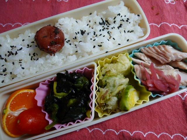 - Mandarin Orange & Tomato  - Komatsuna Spinach  - Brussels Sprouts Templa  - Grilled Mackerel