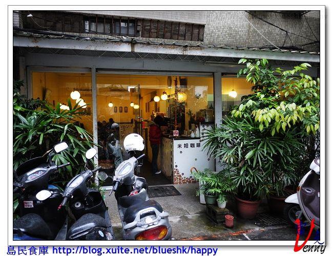MIDA CAFE 米妲咖啡 / 地址:新北市板橋區文化路一段270巷3弄30號 / 電話:02-82582292