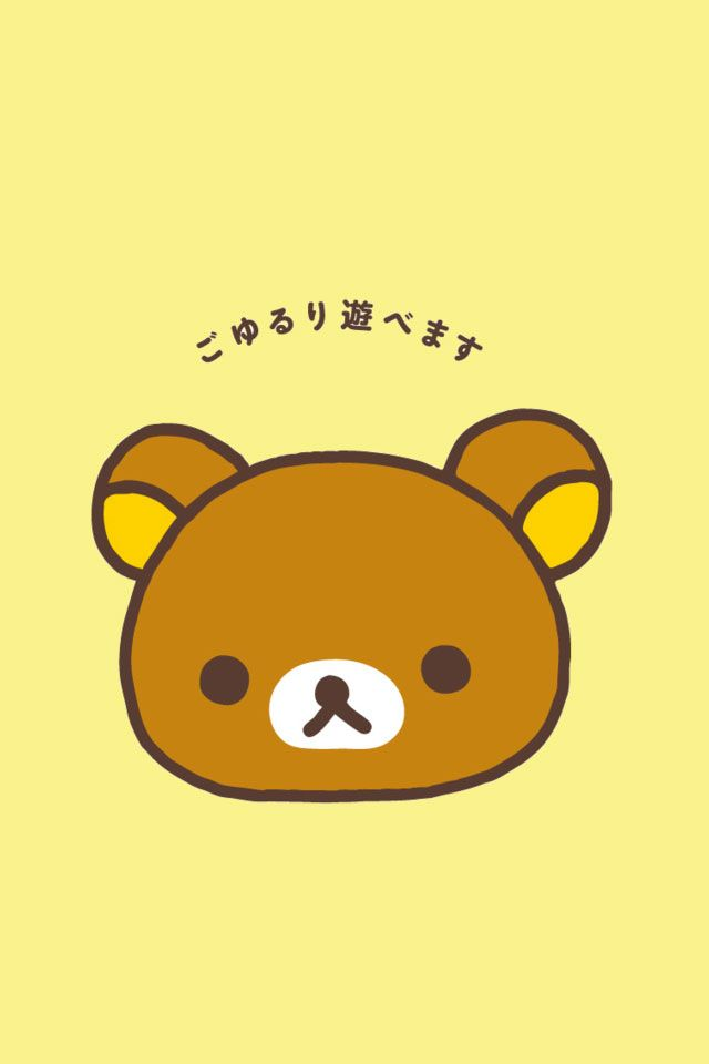 Rilakkuma Cute iPhone Wallpapers HD Francha Pinterest