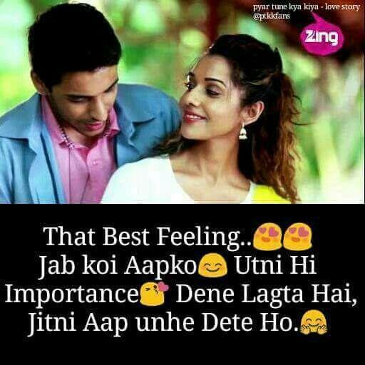 Exactlyyy sooo true .... Anie ke saath asa hoa tha mere saath :) I had the best feeling