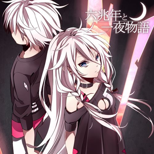 A Tale of Six Trillion Years and overnight story   My favorite IA song o(^▽^)o
