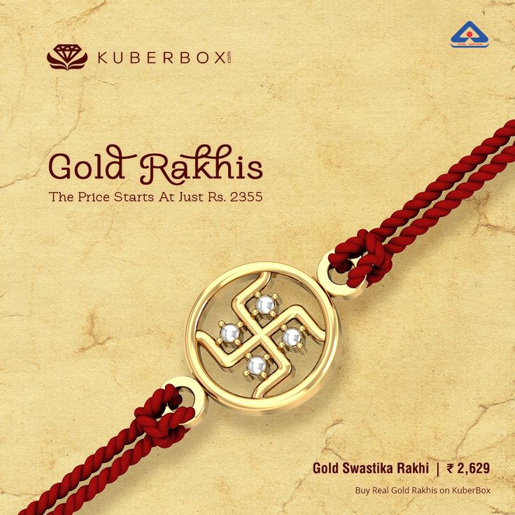 Gold Rakhis Made with Hallmarked Gold & Real Certified Diamonds. Buy Online at Prices Starting Just Rs.2355/- - http://buff.ly/2uV8oFG