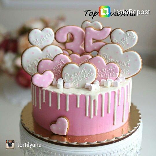 Торт для женщины сердечки юбилей
