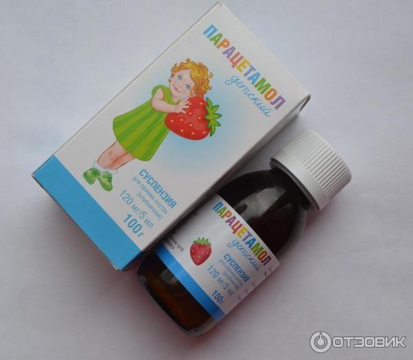 детский препарат - Поиск в Google