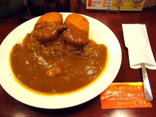 12 Best lunch deals you can get in Shinjuku for around 500en