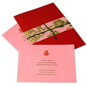 Asian Wedding Invitations With Cherry Blossom