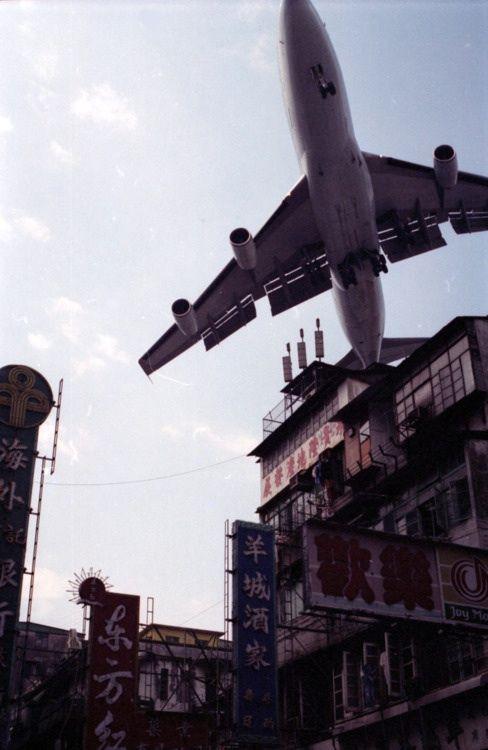 Old Hong Kong airport
