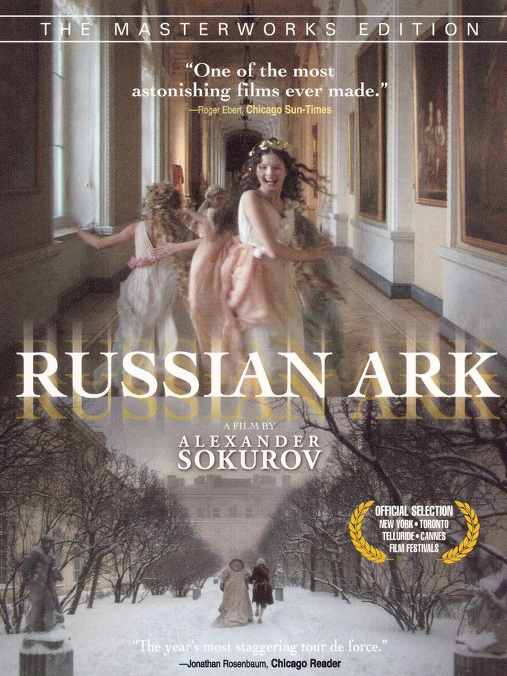 Russian Ark (2002) historical drama film directed by Alexander Sokurov. It was filmed entirely in the Winter Palace of the Russian State Hermitage Museum using a single 96-minute Steadicam sequence shot.