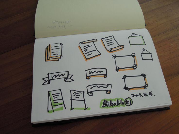 Bikablo 1 작성 예시 - drawing