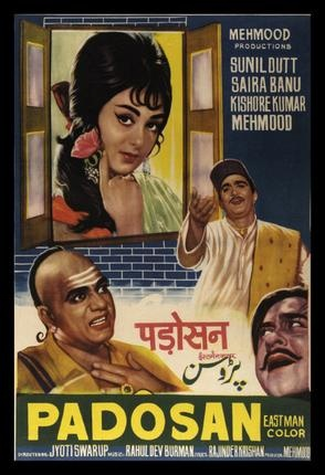 'Padosan'. (1968) Comedy film starring in lead - Saira Banu, Mehmood, Sunil Dutt, Kishore Kumar. Indiatimes Movies ranks the movie amongst the Top 25 Must See Bollywood Films