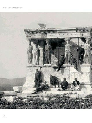 Akropolis 1904,Athens,Greece