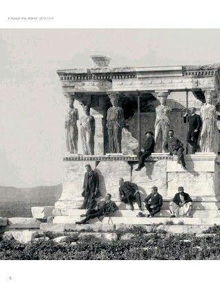 Akropolis 1904,Athens,Greece