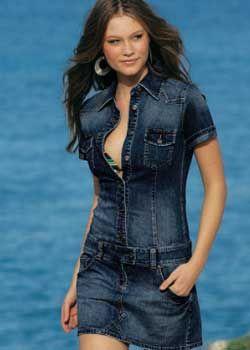 джинсовая одежда  в Дедовске