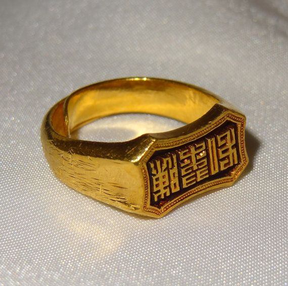 Traditional Vintage Chinese Solid Pure 24k Yellow Gold by JimRabun