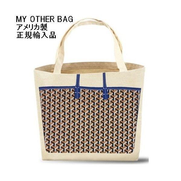 My Other Bag マイアザーバッグ アメリカ製 トートバッグ SOPHIA BLUE エコバッグ キャンバス 人気 正規品 海外ブランド|beautejapan2