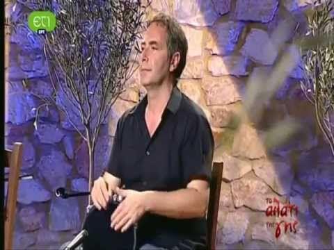 Κατερίνα Παπαδοπούλου - Τέσσερα μάτια δυο καρδιές