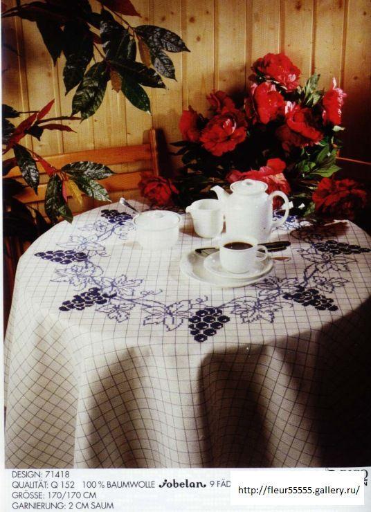 (1) Gallery.ru / Фото #74 - Rico 01, 02, 03, 04, 05, 06, 07, 08, 09 - Fleur55555