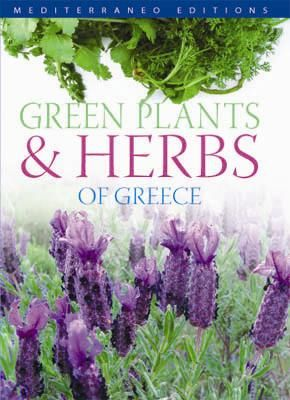 Green plants and herbs of greece, nature, wild life, visit greece, holidays, mediterraneo editions