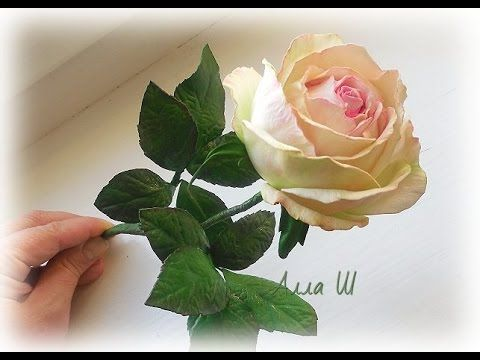МК Роза на стебле из фоамирана  / Foam Rose /. - YouTube