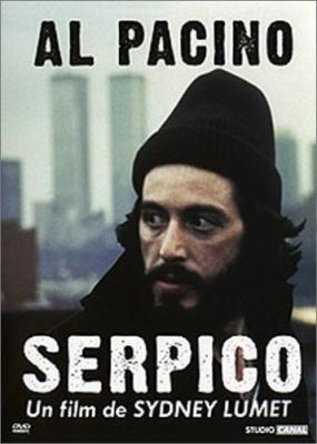 セルピコ CERPICO