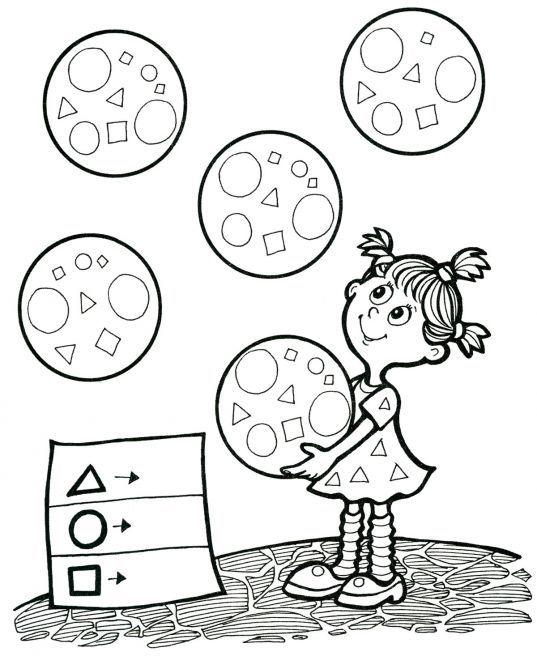 Hoeveel van iedere vorm, free printable / Математика для дошкольников