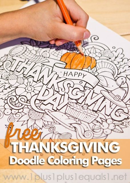 Thanksgiving Doodle Coloring Pages (Free!). Great for a fun activity at the kids' table at Thanksgiving!