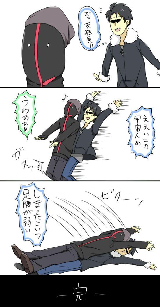 「30歳!!」/「ワンシー@修行中」の漫画 [pixiv]