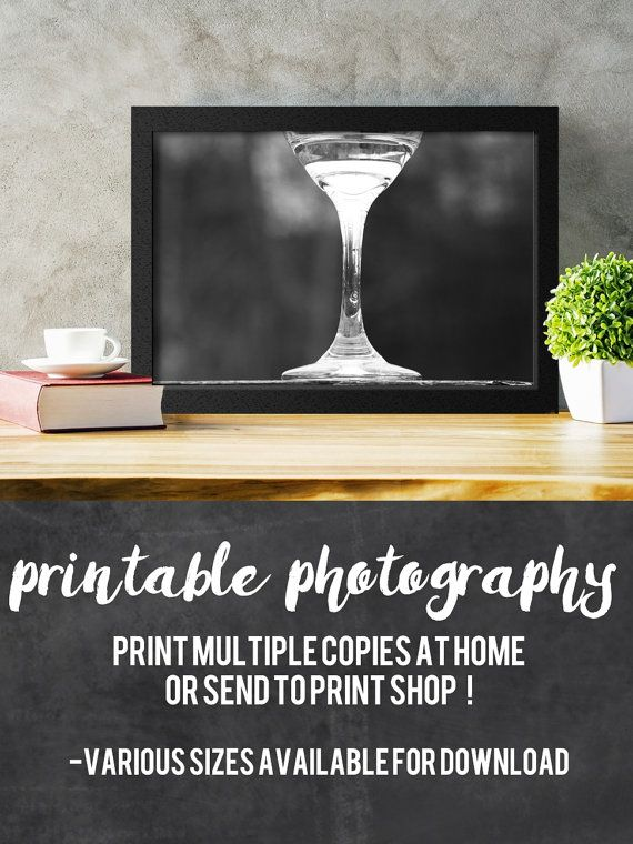 Printable Wine Glass Photograph, Black and White Print by Playful Pixie Studio #kitchenwallart #bardecor #printablephotograph