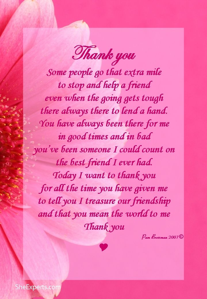Thank you for your Friendship poem. Welcome to repin and share enjoy: