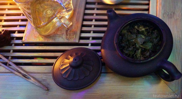 Улун, известен как «черный дракон» или бирюзовый чай, является разновидностью китайского чая. #Улун #Чай #ЧайныйГородок