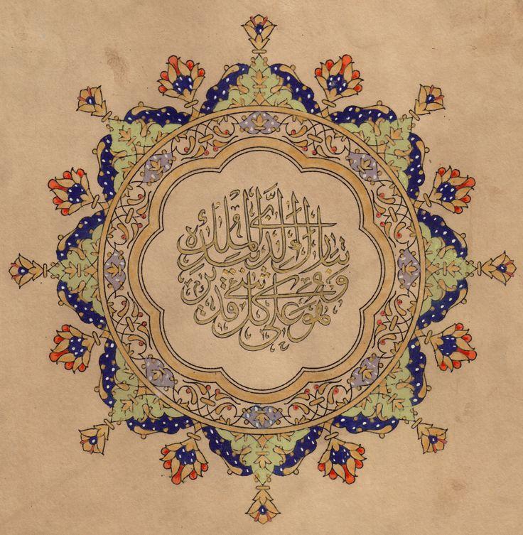 Islamic calligraphy drawing art handmade koran quran